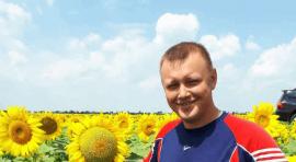 Фермерське Господарство «ПЕРЛИНА»